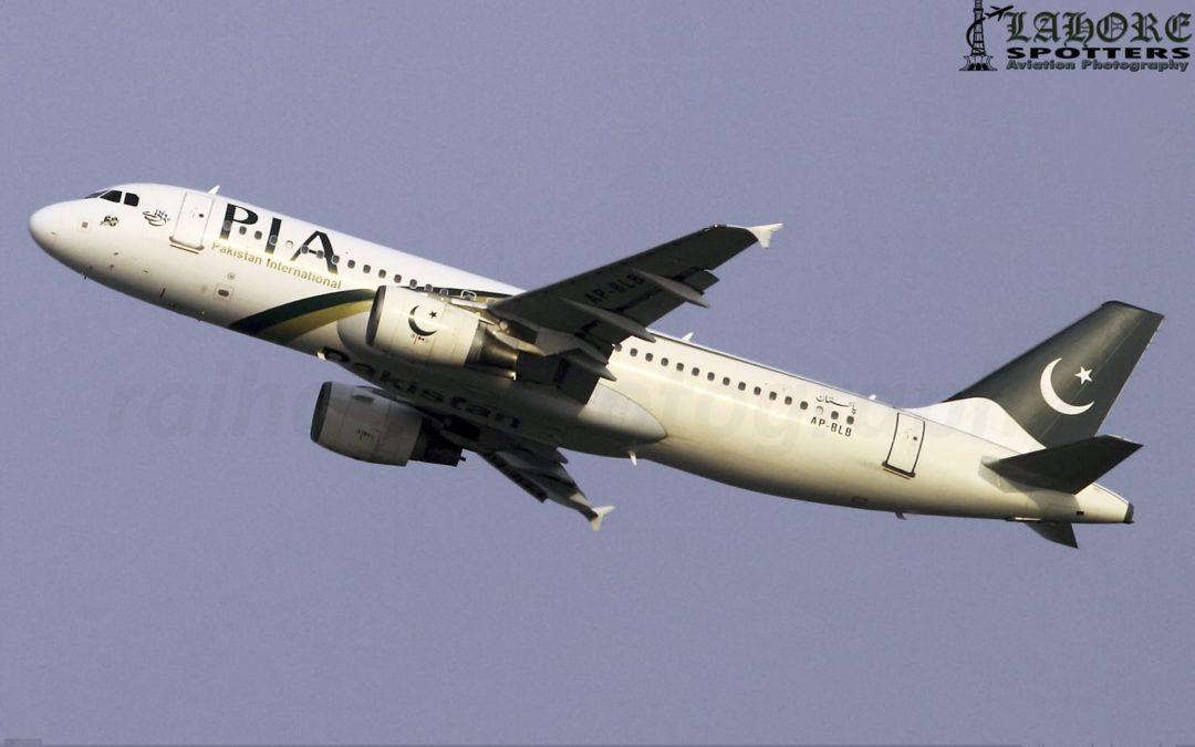 pakistan plane crash - photo #26