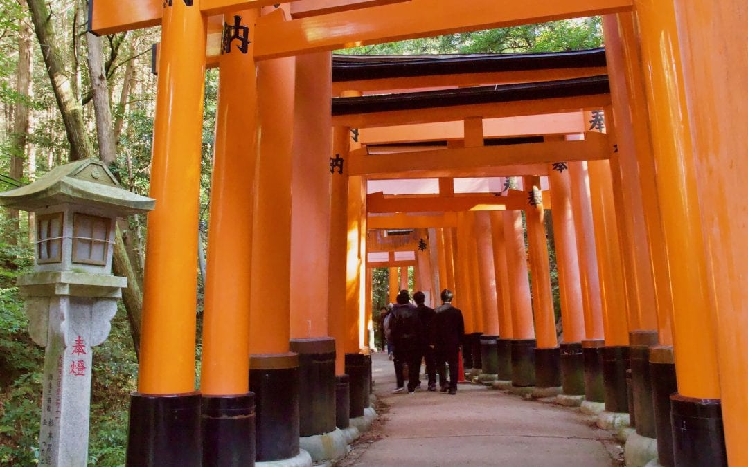 Japan Planning to Offer Subsidised Holidays to Foreign Visitors