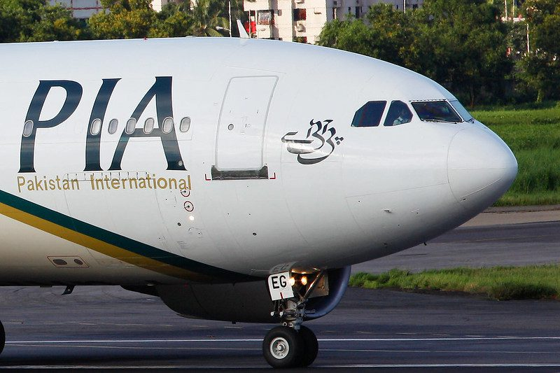 PIA Banned from European Operations
