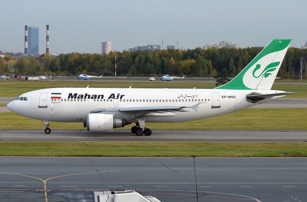 US Warplane Intercepts Iranian Passenger Aircraft, Minor Injuries Reported