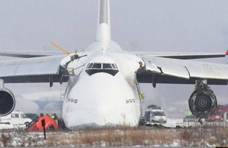 Antonov An-124 Suffers Uncontained Engine Failure