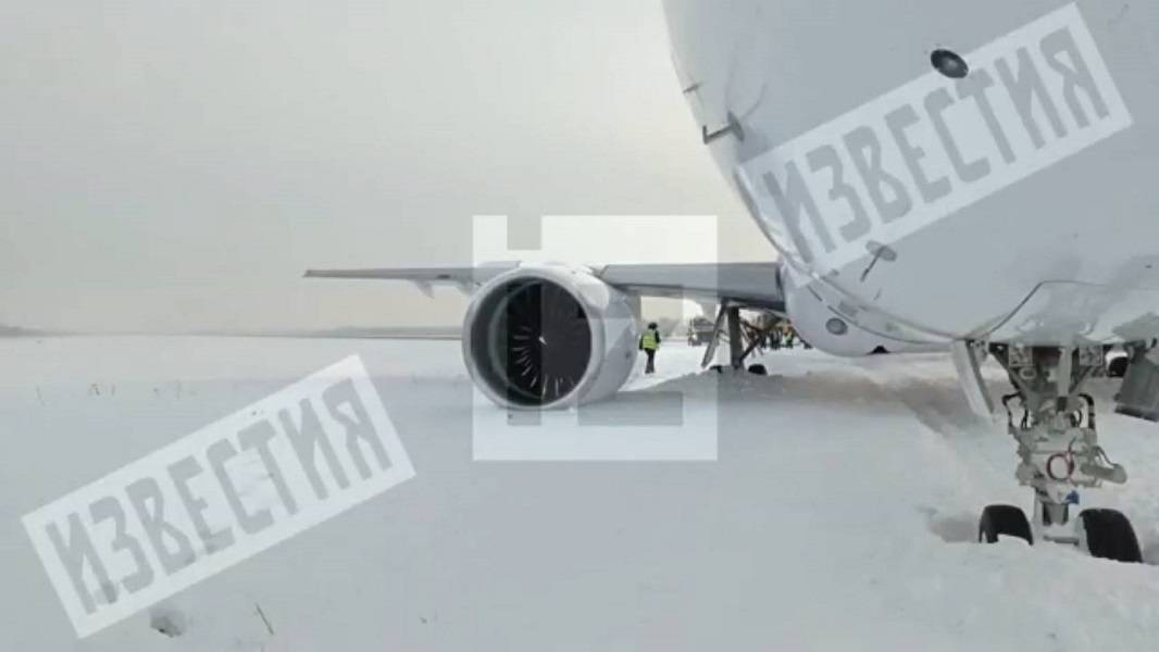 INCIDENT – MC-21 Prototype Has Runway Excursion