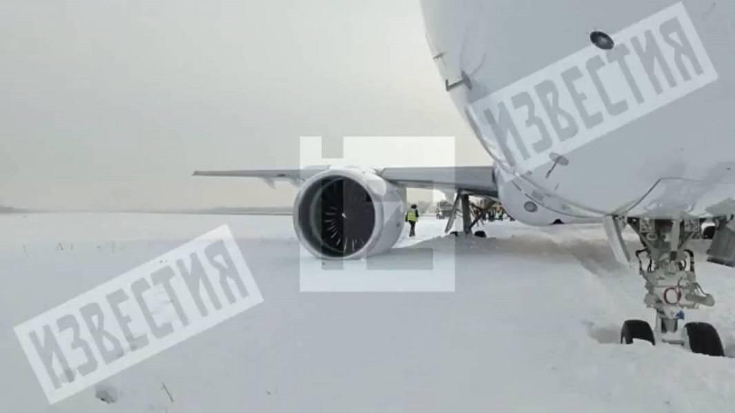 INCIDENT – MC-21 Prototype Has Runway Excursion