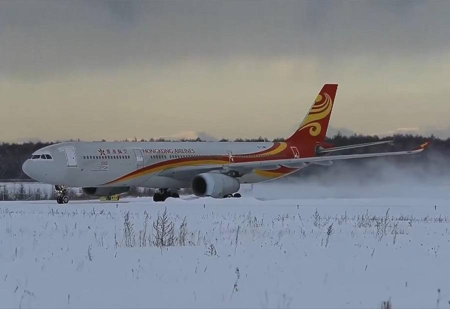 Stuck In The Snow – Taxiway Excursion Or Contamination?
