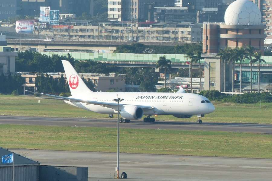 Japan Airlines SAF – Making Fuel From Old Clothing?