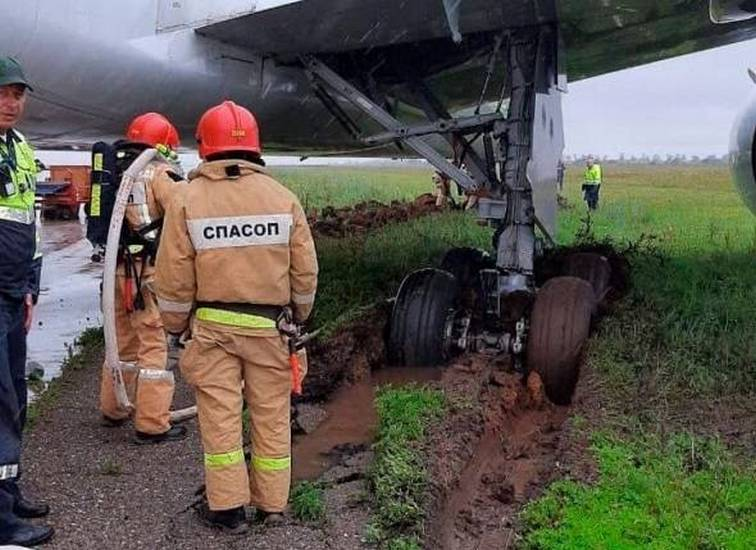 INCIDENT: Ikar Boeing 767 Has Runway Excursion