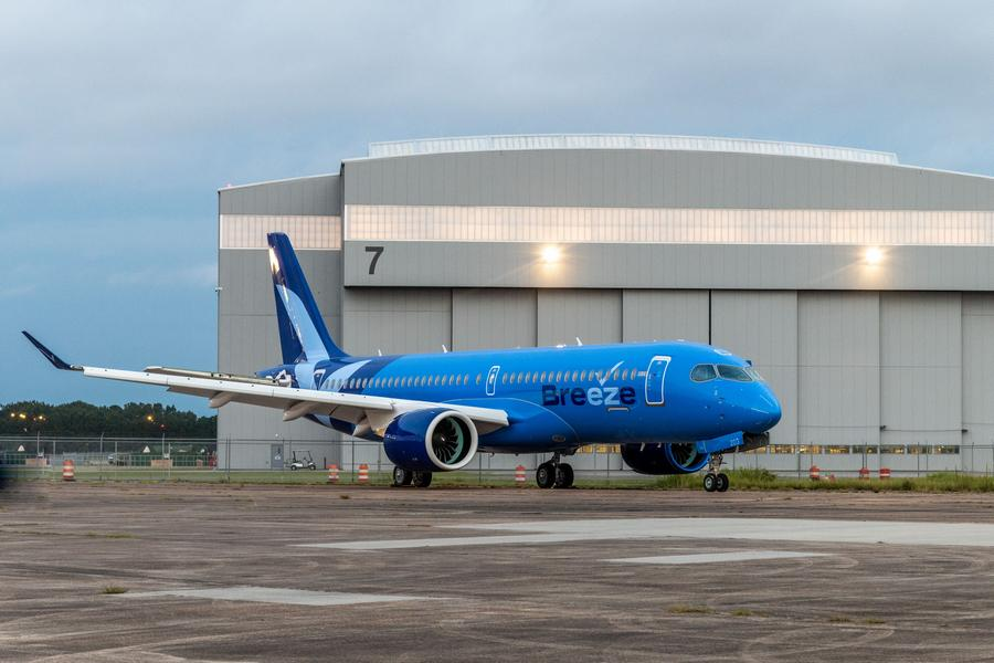 Breeze Airbus A220 Breaks Cover, Extra Order Confirmed!