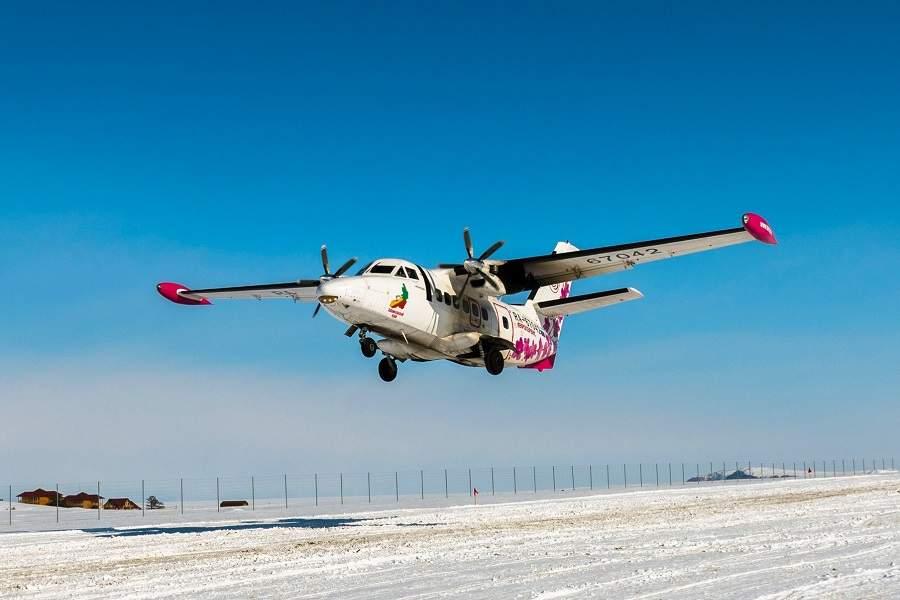 CRASH: Aeroservice Let L-410 Lost On Approach