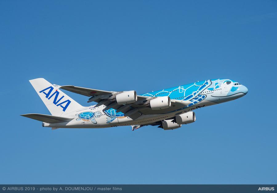 MFF: ANA Pilots Swapping Between The A380 And A320!